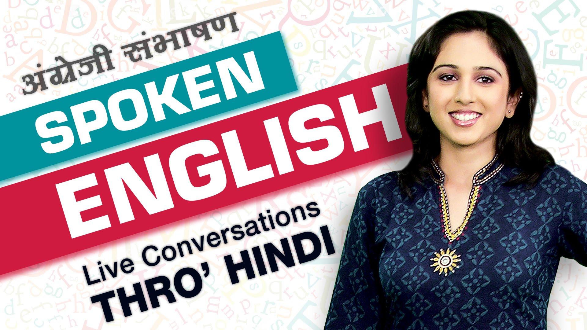 Stenography Hindi & English